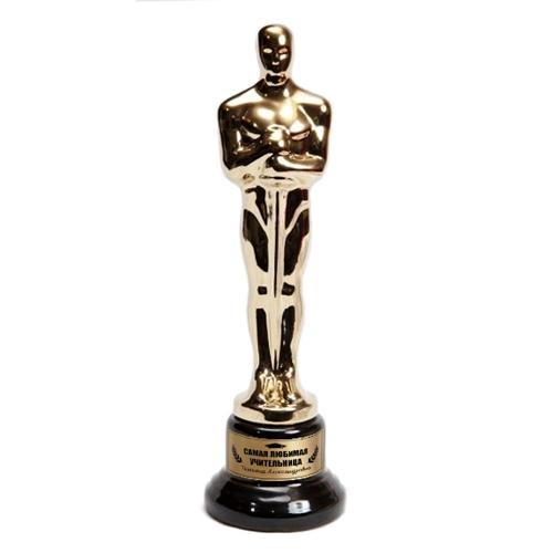Именная статуэтка Оскар «Самая любимая учительница» (керамика) от 1 480 руб