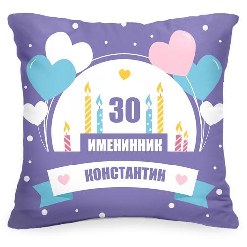 Именная подушка с Вашей датой «Именинник» от 1 460 руб