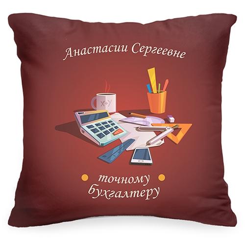 Именная подушка «Точному бухгалтеру» от 1 460 руб