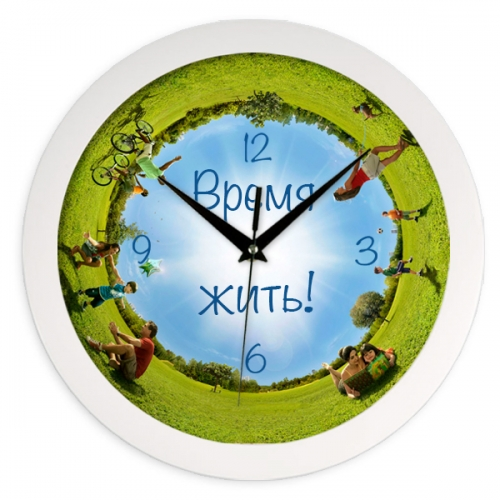 Настенные часы «Время жить» от 1 290 руб