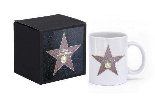 Именная кружка в подарочной коробке «Голливудская звезда» от 740 руб